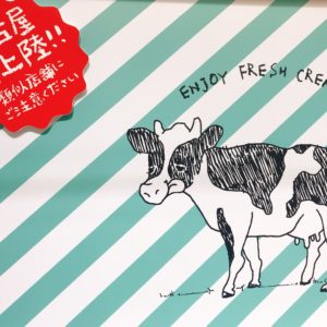 ENJOY FRESH CREAM!🐄