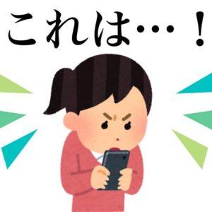 【 5/18 】岡崎オフィス BLOGにて新着お仕事をアップしました☆